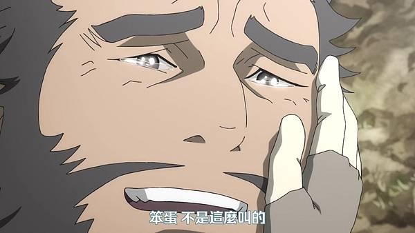 【Nekomoe kissaten】多羅羅 新版 [17] [BIG5] [720P].mp4_20191005_181054.168.jpg