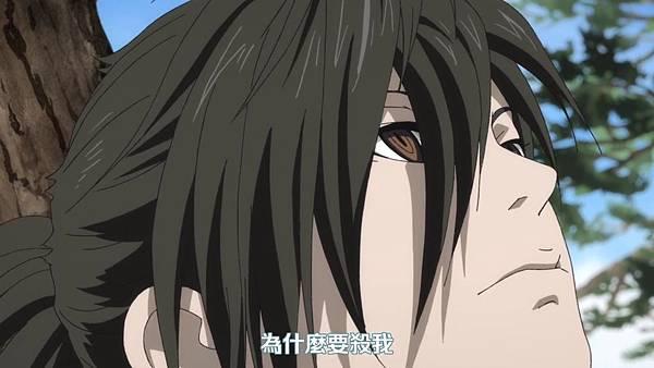 【Nekomoe kissaten】多羅羅 新版 [18v2] [BIG5] [720P].mp4_20191005_182709.841.jpg