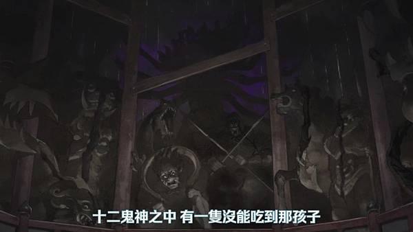 【Nekomoe kissaten】多羅羅 新版 [20] [BIG5] [720P].mp4_20191005_191032.361.jpg
