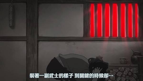 【Nekomoe kissaten】多羅羅 新版 [20] [BIG5] [720P].mp4_20191005_191744.036.jpg