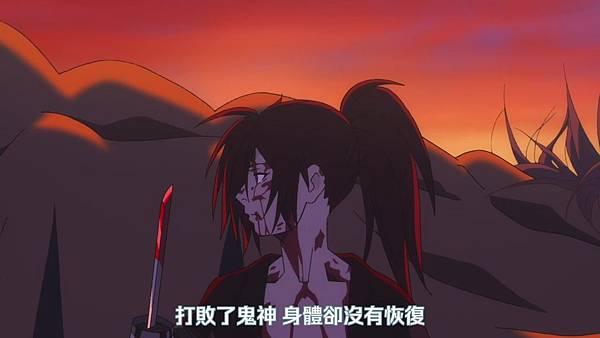 【Nekomoe kissaten】多羅羅 新版 [20] [BIG5] [720P].mp4_20191005_192348.332.jpg