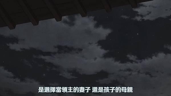 【Nekomoe kissaten】多羅羅 新版 [21] [BIG5] [720P].mp4_20191005_193653.313.jpg