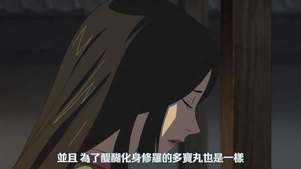 【Nekomoe kissaten】多羅羅 新版 [21] [BIG5] [720P].mp4_20191005_193645.594.jpg