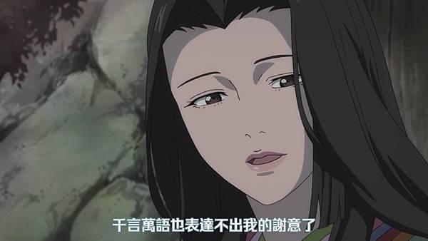 【Nekomoe kissaten】多羅羅 新版 [22] [BIG5] [720P].mp4_20191005_200132.692.jpg