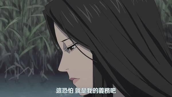 【Nekomoe kissaten】多羅羅 新版 [22] [BIG5] [720P].mp4_20191005_200338.533.jpg