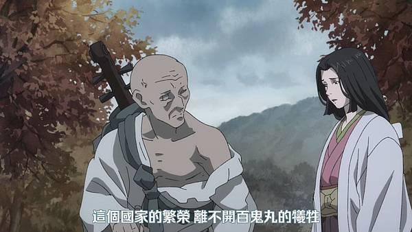 【Nekomoe kissaten】多羅羅 新版 [23] [BIG5] [720P].mp4_20191005_202013.642.jpg