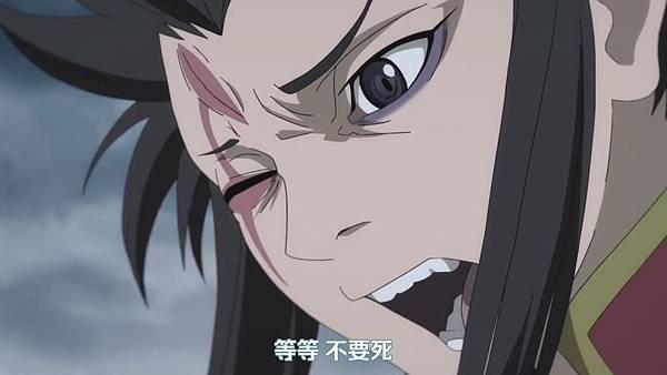 【Nekomoe kissaten】多羅羅 新版 [23] [BIG5] [720P].mp4_20191005_202226.444.jpg