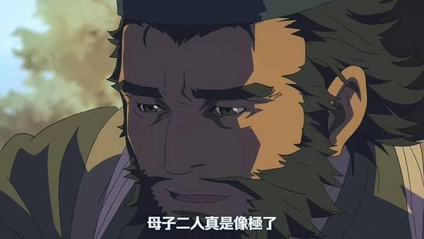 【Nekomoe kissaten】多羅羅 新版 [24] [BIG5] [720P].mp4_20191005_205639.725.jpg