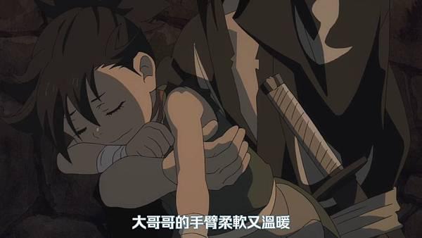 【Nekomoe kissaten】多羅羅 新版 [24] [BIG5] [720P].mp4_20191005_210806.614.jpg