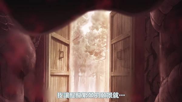 【Nekomoe kissaten】多羅羅 新版 [24] [BIG5] [720P].mp4_20191005_211726.584.jpg