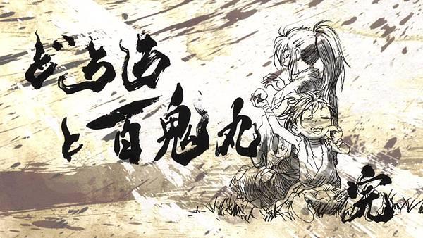 【Nekomoe kissaten】多羅羅 新版 [24] [BIG5] [720P].mp4_20191005_212150.216.jpg