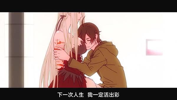 [JyFanSub][Kizumonogatari][01][BIG5][1080P].mp4_20191006_100105.488.jpg