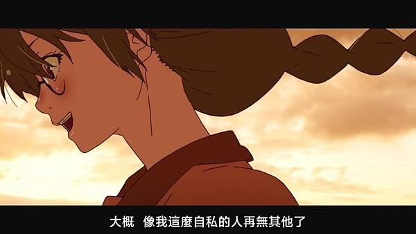[JyFanSub][Kizumonogatari][02][BIG5][720P].mp4_20191006_115706.676.jpg