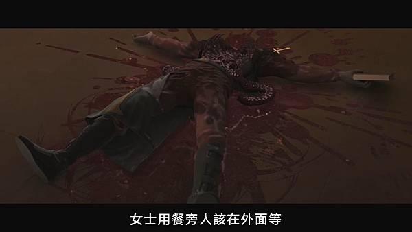 [JyFanSub][Kizumonogatari][03][BIG5][720P].mp4_20191006_125511.396.jpg