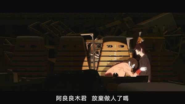 [JyFanSub][Kizumonogatari][03][BIG5][720P].mp4_20191006_131740.715.jpg