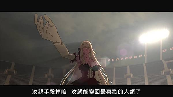 [JyFanSub][Kizumonogatari][03][BIG5][720P].mp4_20191006_140209.094.jpg