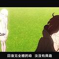 [JyFanSub][Kizumonogatari][03][BIG5][720P].mp4_20191006_140025.063.jpg