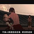 [JyFanSub][Kizumonogatari][03][BIG5][720P].mp4_20191006_141556.495.jpg