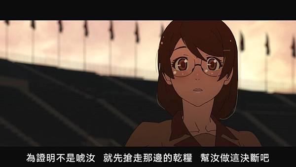 [JyFanSub][Kizumonogatari][03][BIG5][720P].mp4_20191006_142011.909.jpg