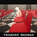 [JyFanSub][Kizumonogatari][03][BIG5][720P].mp4_20191006_143923.325.jpg