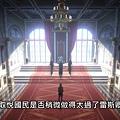【官方】進擊的巨人 S3 [01] [BIG5] [720P].mp4_20191011_114009.176.jpg