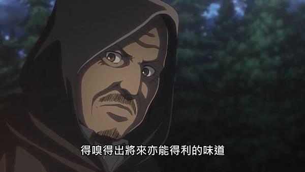 【官方】進擊的巨人 S3 [02] [BIG5] [720P].mp4_20191011_120733.146.jpg