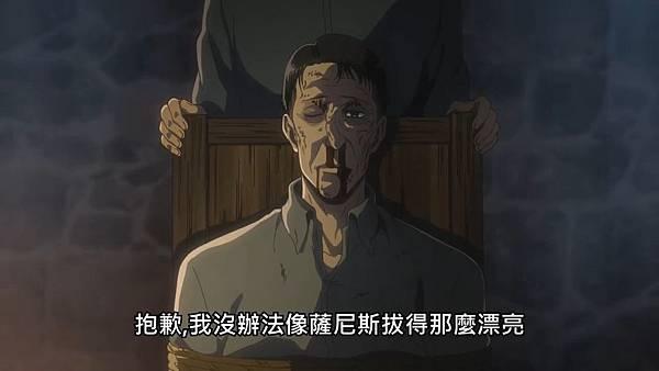【官方】進擊的巨人 S3 [02] [BIG5] [720P].mp4_20191011_120907.044.jpg
