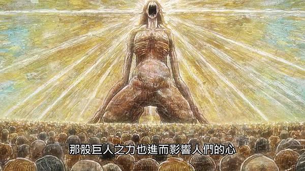 【官方】進擊的巨人 S3 [07] [BIG5] [720P].mp4_20191011_150100.088.jpg