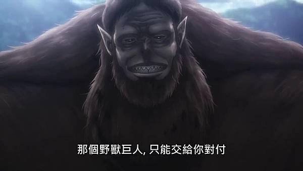【官方】進擊的巨人 S3 [14] [BIG5] [720P].mp4_20191011_215530.405.jpg