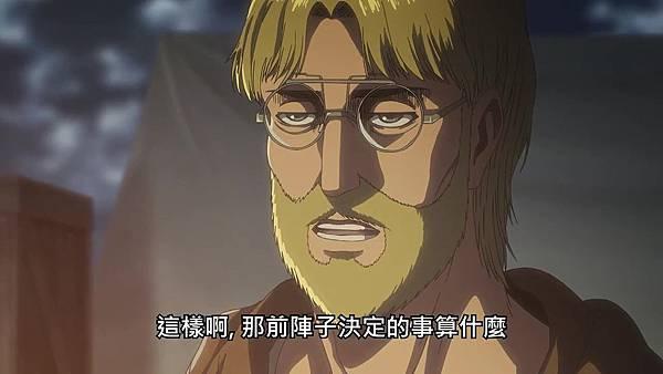 【官方】進擊的巨人 S3 [15] [BIG5] [720P].mp4_20191011_222007.600.jpg