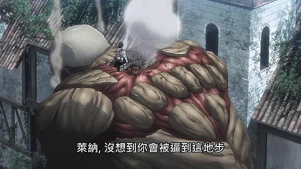【官方】進擊的巨人 S3 [15] [BIG5] [720P].mp4_20191011_222651.689.jpg
