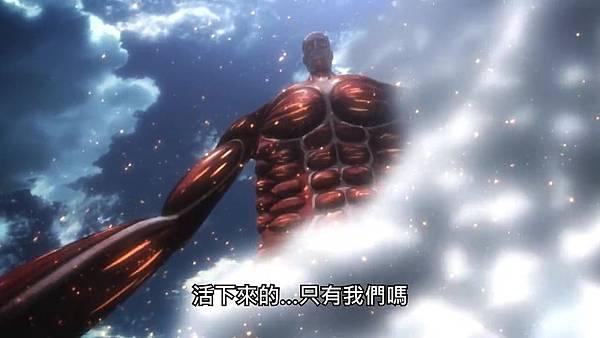 【官方】進擊的巨人 S3 [15] [BIG5] [720P].mp4_20191011_223358.208.jpg