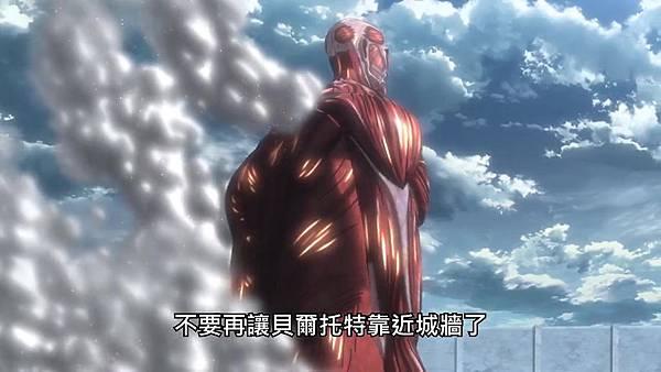 【官方】進擊的巨人 S3 [16] [BIG5] [720P].mp4_20191011_224216.776.jpg