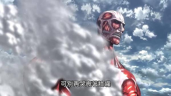 【官方】進擊的巨人 S3 [16] [BIG5] [720P].mp4_20191011_224314.458.jpg