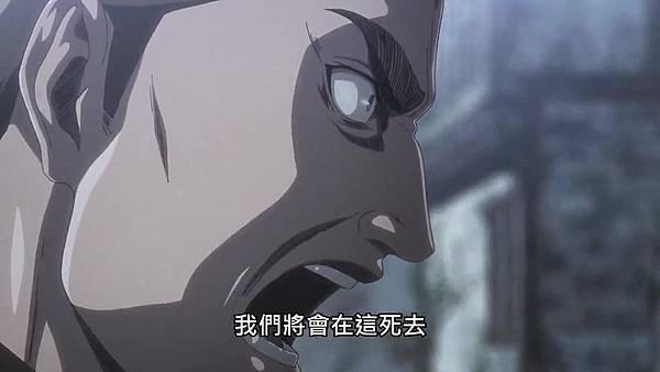 【官方】進擊的巨人 S3 [16] [BIG5] [720P].mp4_20191011_225609.908.jpg