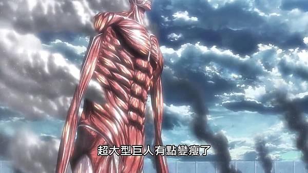 【官方】進擊的巨人 S3 [17] [BIG5] [720P].mp4_20191011_230418.250.jpg