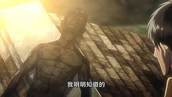 【官方】進擊的巨人 S3 [17] [BIG5] [720P].mp4_20191011_231818.458.jpg