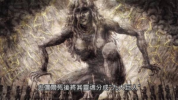 【官方】進擊的巨人 S3 [20] [BIG5] [720P].mp4_20191012_000701.145.jpg