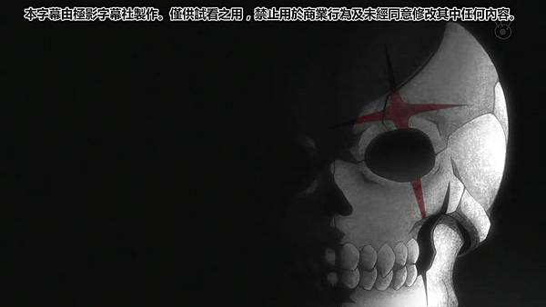 [KTXP][Ranpo Kitan Game of Laplace][01][BIG5][720p][MP4].mp4_20191013_101008.376.jpg