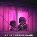[KTXP][Ranpo Kitan Game of Laplace][03][BIG5][720p][MP4].mp4_20191013_112047.273.jpg