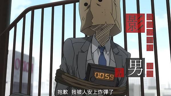 [KTXP][Ranpo Kitan Game of Laplace][06][BIG5][720p][MP4] .mp4_20191013_121728.134.jpg