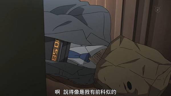 [KTXP][Ranpo Kitan Game of Laplace][06][BIG5][720p][MP4] .mp4_20191013_121756.995.jpg