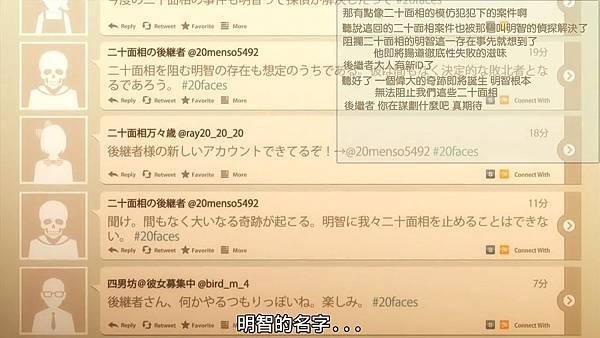 [KTXP][Ranpo Kitan Game of Laplace][09][BIG5][720p][MP4].mp4_20191013_133838.691.jpg