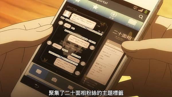 [KTXP][Ranpo Kitan Game of Laplace][09][BIG5][720p][MP4].mp4_20191013_133811.112.jpg