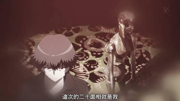 [KTXP][Ranpo Kitan Game of Laplace][09][BIG5][720p][MP4].mp4_20191013_135032.469.jpg