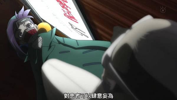 [KTXP][Ranpo Kitan Game of Laplace][09][BIG5][720p][MP4].mp4_20191013_135137.915.jpg