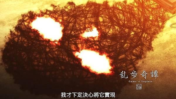 [KTXP][Ranpo Kitan Game of Laplace][10][BIG5][720p][MP4].mp4_20191013_140614.100.jpg
