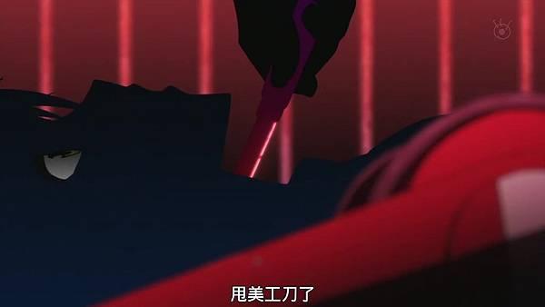 [KTXP][Ranpo Kitan Game of Laplace][10][BIG5][720p][MP4].mp4_20191013_140730.951.jpg