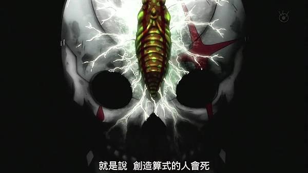 [KTXP][Ranpo Kitan Game of Laplace][10][BIG5][720p][MP4].mp4_20191013_141159.735.jpg