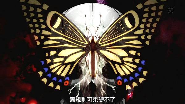 [KTXP][Ranpo Kitan Game of Laplace][11][BIG5][720p][MP4].mp4_20191013_141826.732.jpg
